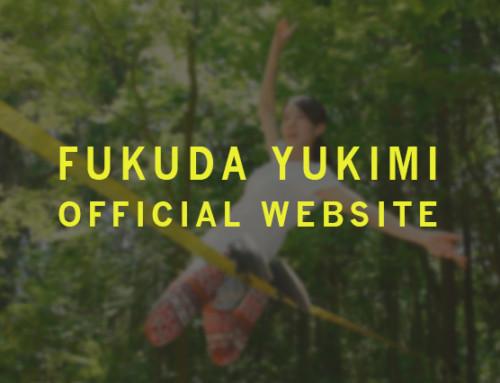 『スラックラインライダー 福田恭巳オフィシャルブログ Powered by Ameba』